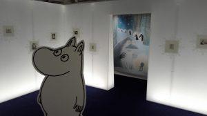 fot. oficjalna strona muzeum: https://muumimuseo.fi/