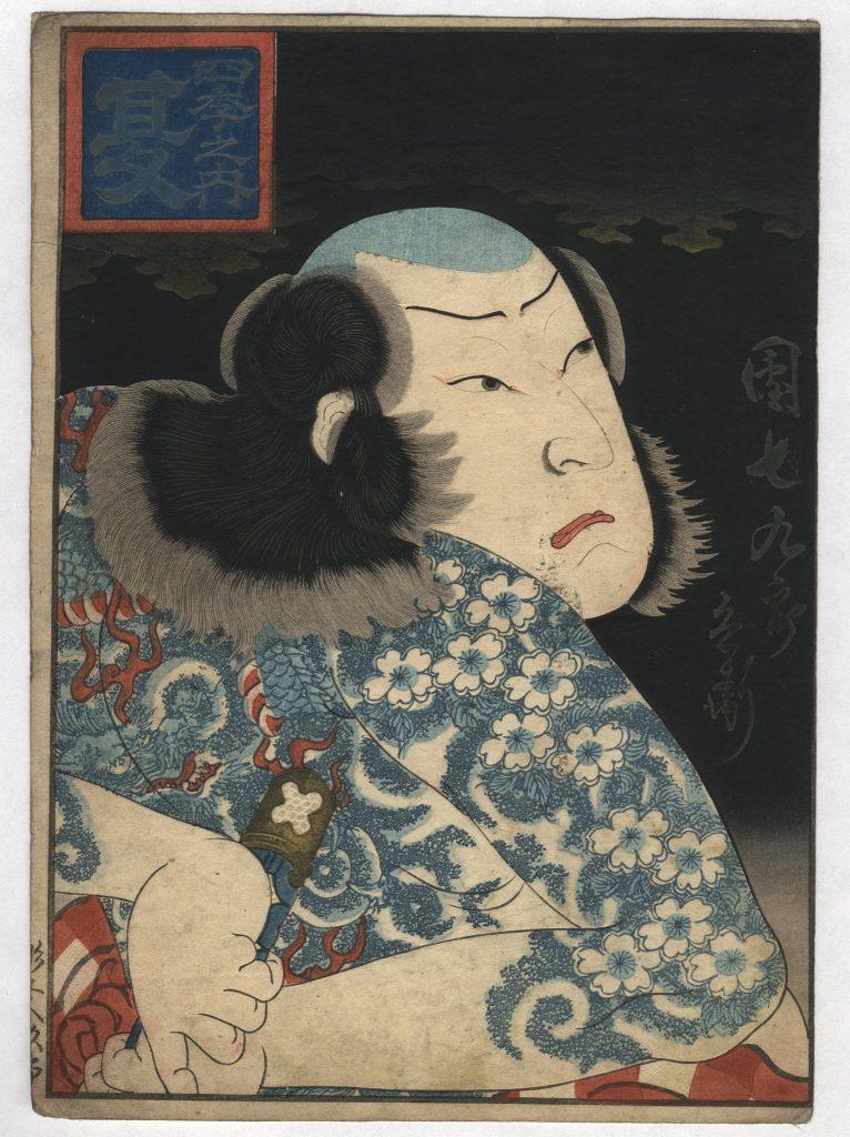Kunishige, wytatuowany aktor teatru kabuki, drzeworyt ukiyo-e z poł. XIX w.